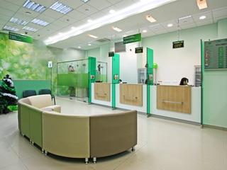 Оборудование операционного зала Сбербанка