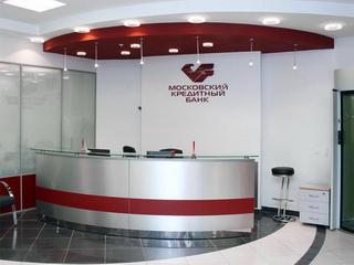 Банковские столы для МКБ