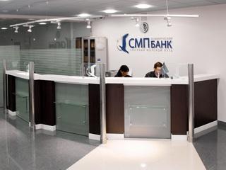Зал обслуживания клиентов в СМП
