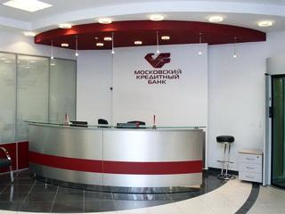 Полукруглая стойка-ресепшн для банка МКБ