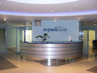 Стойки администратора для Норвик Банк (Архив 2007)