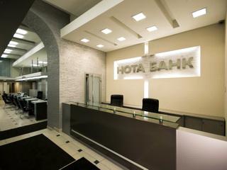 Стойка администратора для Нота Банка