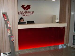Стойка администратора с подсветкой «МКБ»