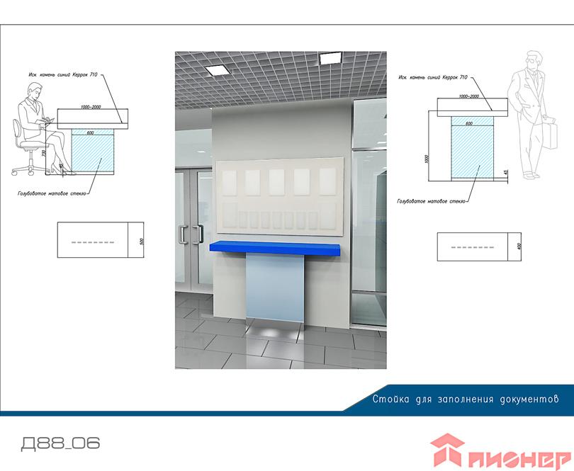 Дизайн и интерьер офисов и кабинетов